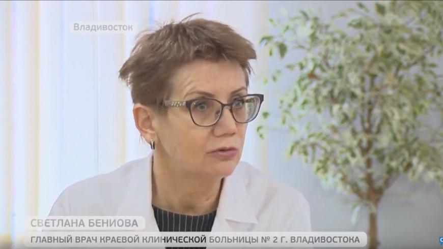 Репортаж ОТВ-Прим
