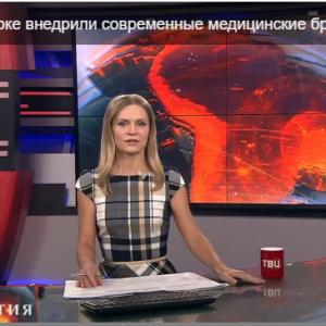 Во Владивостоке внедрили современные медицинские браслеты