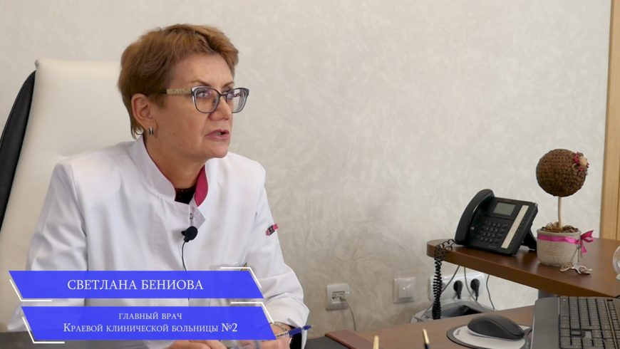 Реализация государственной стратегии распространения ВИЧ-инфекции до 2020 г. и дальнейшую перспективу в Приморском крае