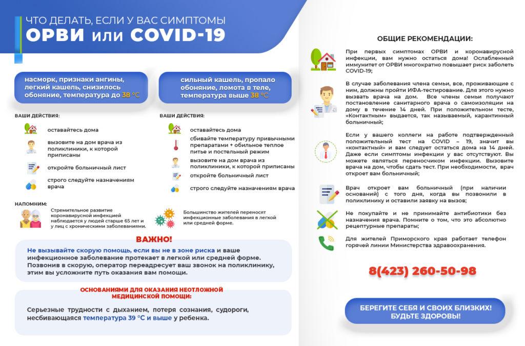 Dlinnaya-korrektnaya-1024x674