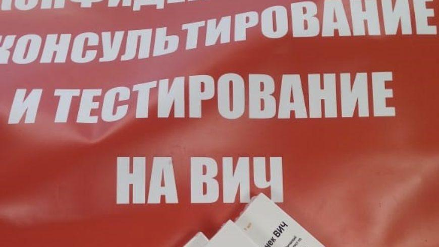 С 25.11.2019 по 02.12.2019 г. в Приморском крае прошли мероприятия, посвященные VII Всероссийской акции «Стоп ВИЧ /СПИД
