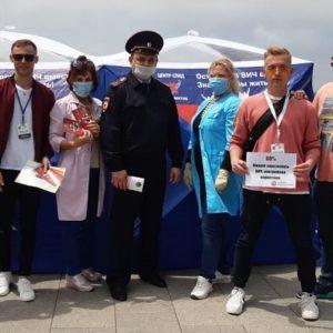 Врачи СПИД-центра Приморья работали на набережной Владивостока