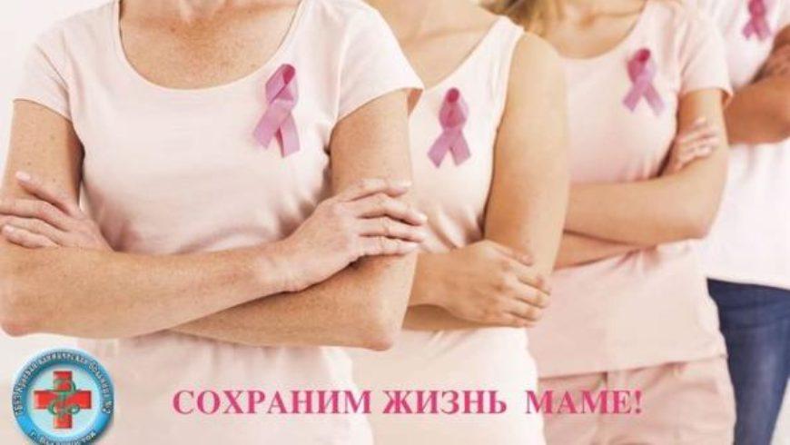 Сохраним жизнь маме!